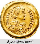 spanjemijnland | Byzantijnse munt