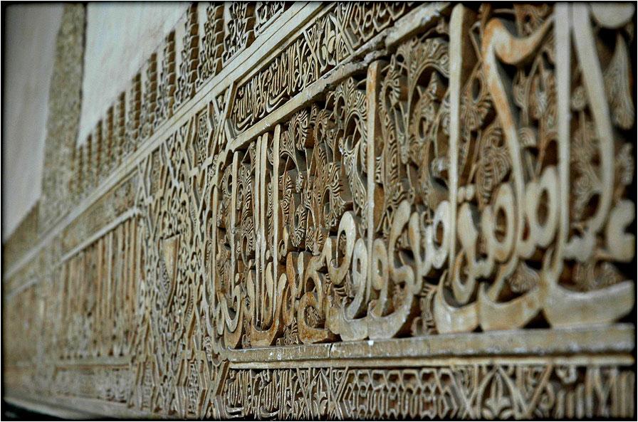 spanjemijnland | Alhambra Granada - Andalusië